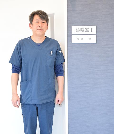 月夜野病院 病院長 櫻井 明